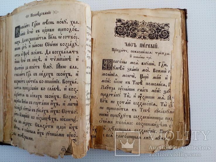 Старая церковная книга 2, фото №6