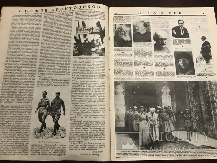 1928 Огонёк Махно в Париже, фото №6