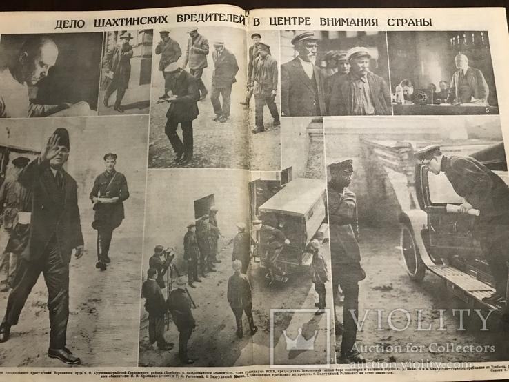 1928 Огонёк Махно в Париже, фото №8