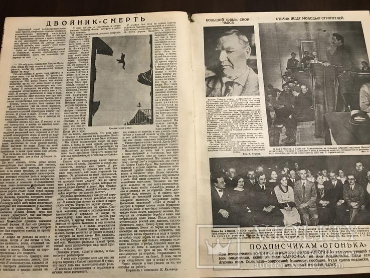 1928 Огонёк Махно в Париже, фото №10