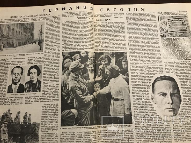 1928 Огонёк, фото №7