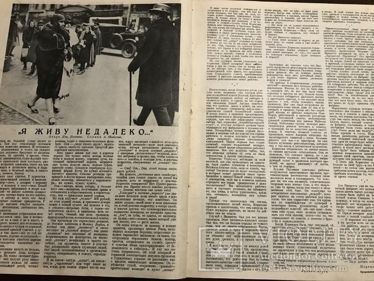1928 Огонёк Деревня сегодня, фото №6