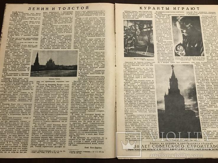 1928 Огонёк Ленин и Толстой, фото №4
