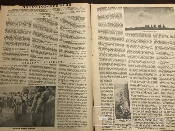 1928 Огонёк Ленин и Толстой, фото №5