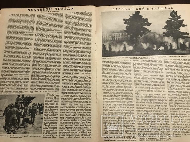 1928 Огонёк Ленин и Толстой, фото №7