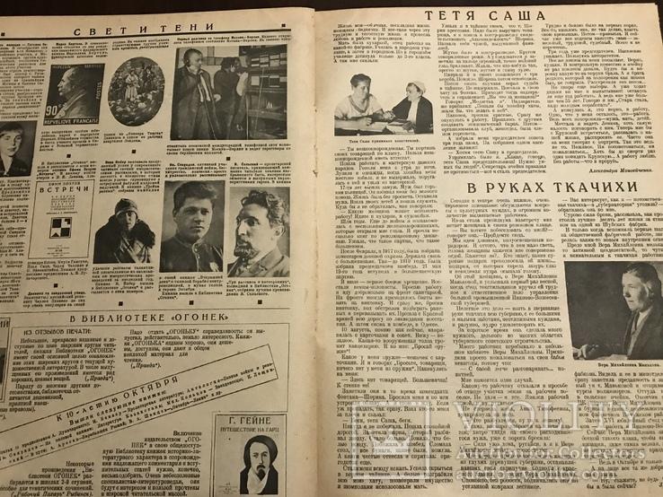 1928 Огонёк Ленин и Толстой, фото №8