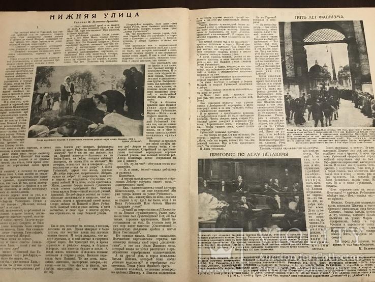 1928 Огонёк Ленин и Толстой, фото №9