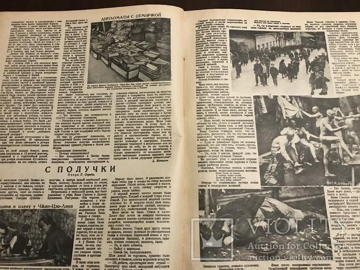 1928 Огонёк Советские для и в Лондоне, фото №9