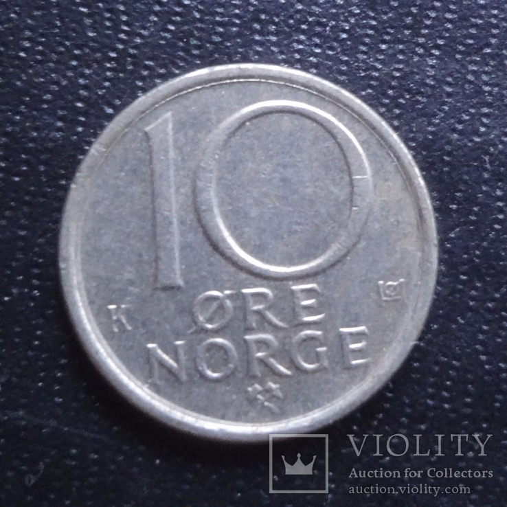 10 эре 1985  Норвегия  (,I.4.13), фото №3