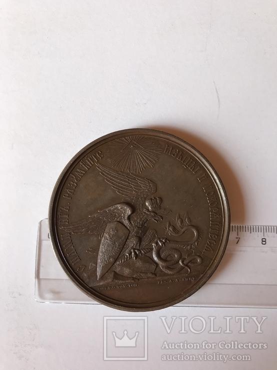 Памятная медаль За Усмирение Венгрии и Трансильвании., фото №2