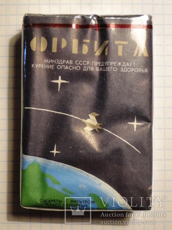 сигареты орбита купить