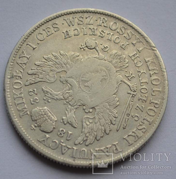 5 злотых 1832 года, фото №6