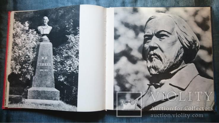 Памятники киева .Фотоальбом 1974 г.Тираж 25000, фото №7