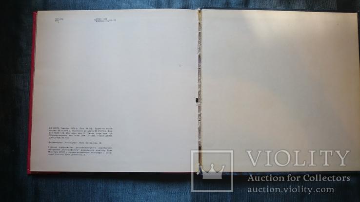 Памятники киева .Фотоальбом 1974 г.Тираж 25000, фото №8