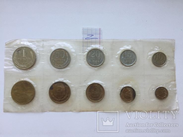 Годовой набор монет 1967 года.