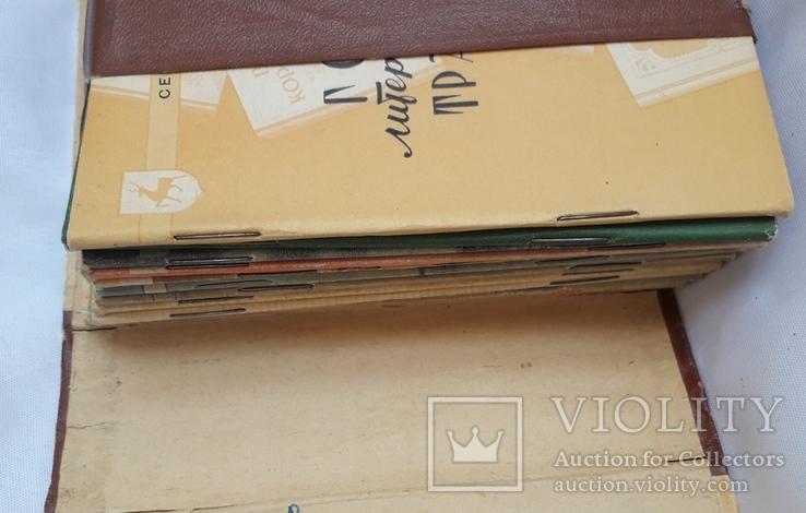 """Сборник """"Наш город.Горький"""" (13 книг.1958 год), фото №5"""