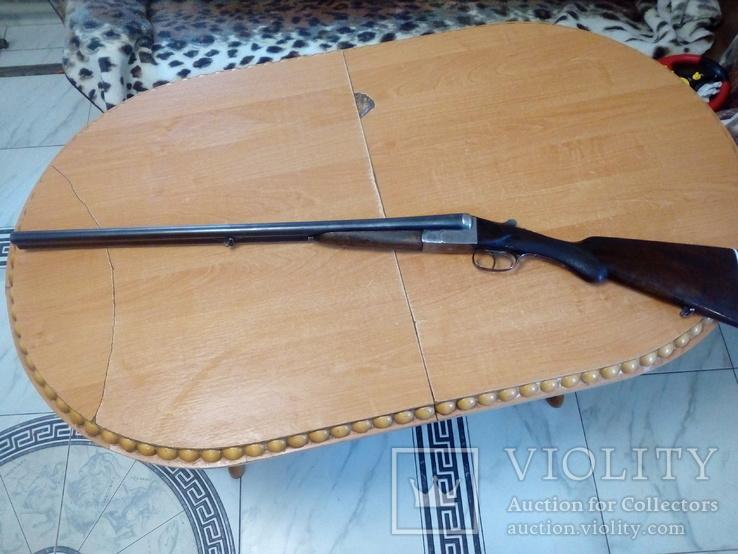 Гладкоствольное ружьё