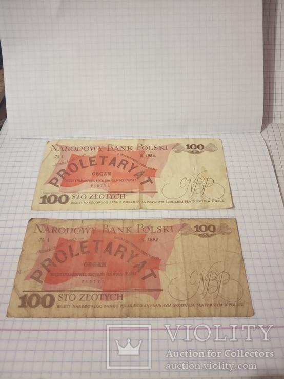 100 злотих 1988 р. Польща, фото №4
