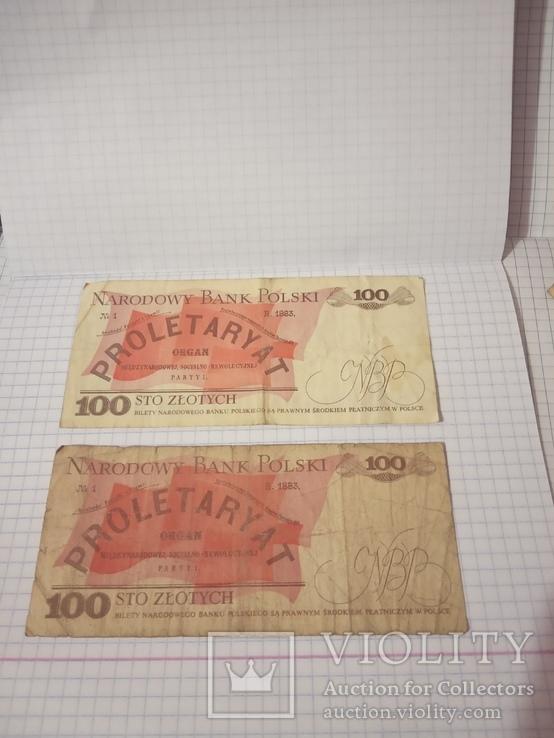 100 злотих 1988 р. Польща, фото №5