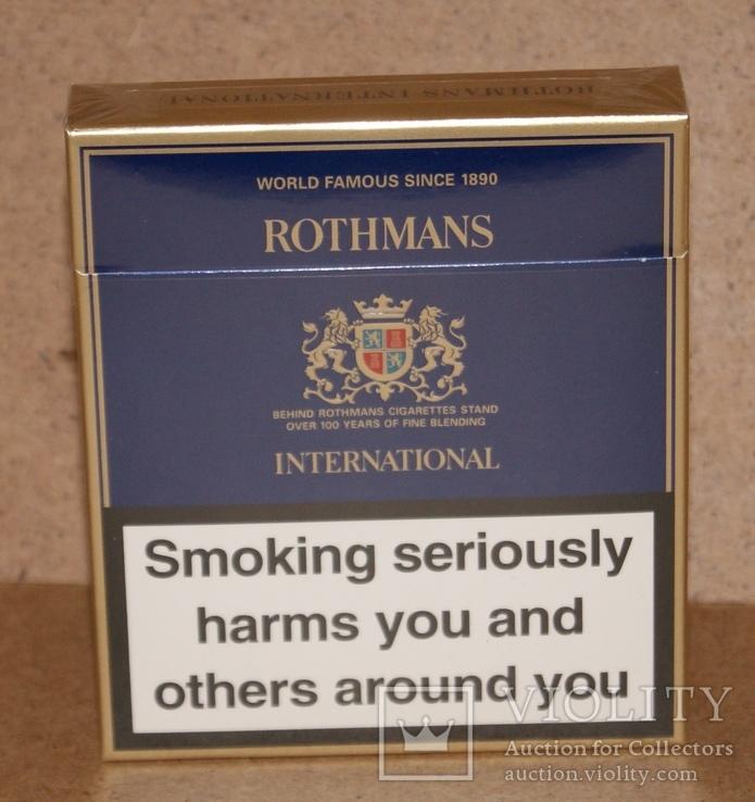 купить сигареты ротманс в квадратной пачке