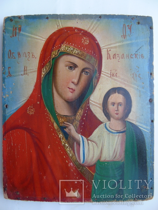 Казанская икона Богородицы, фото №2