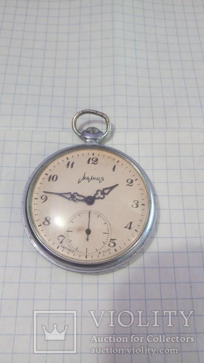 Молния их часы стоимость карманные ювелирный ломбард часовой