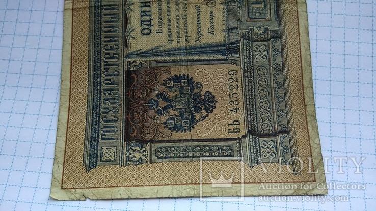 1 рубль 1898 года Плеске Брут, фото №7