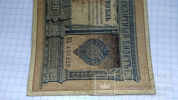 1 рубль 1898 года Плеске Брут, фото №8