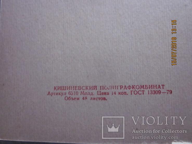 Общие тетради. 12 шт., фото №4