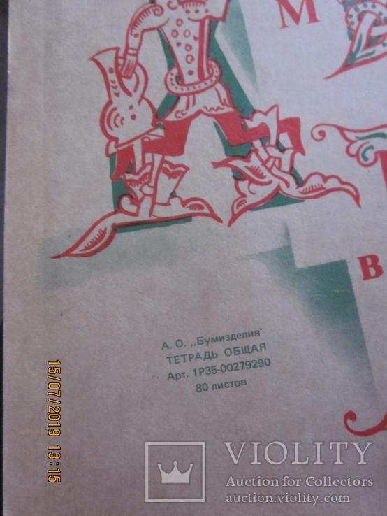 Общие тетради. 12 шт., фото №6