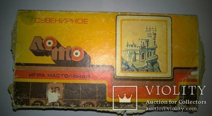 Сувенирное лото Крым, фото №2