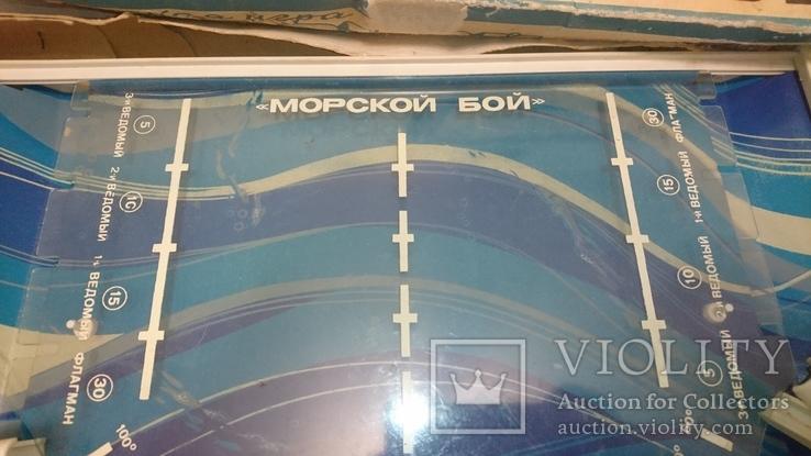 Игра Морской бой, фото №6