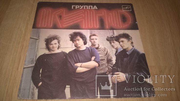 Кино. Виктор Цой (Из Альбома Начальник Камчатки) 1984. (LP). 7. Пластинка. Оригинал., фото №2