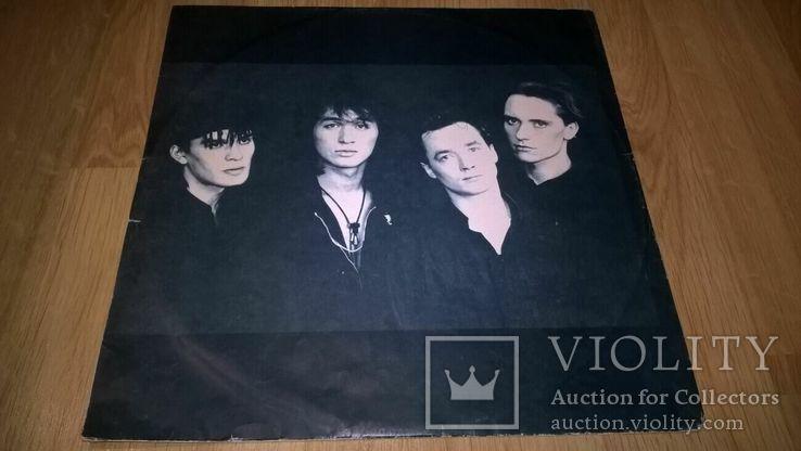 Виктор Цой. Кино (Звезда По Имени Солнце) 1989. Пластинка. Оригинал. Moroz Records 1993, фото №5
