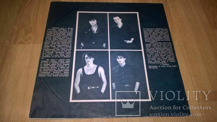 Виктор Цой. Кино (Звезда По Имени Солнце) 1989. Пластинка. Оригинал. Moroz Records 1993, фото №6