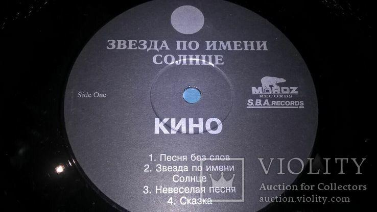 Виктор Цой. Кино (Звезда По Имени Солнце) 1989. Пластинка. Оригинал. Moroz Records 1993, фото №7