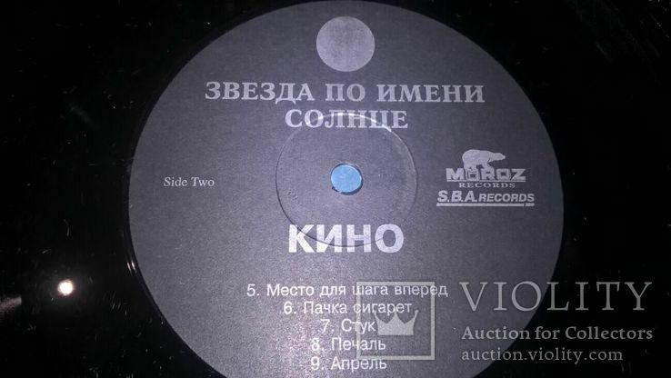 Виктор Цой. Кино (Звезда По Имени Солнце) 1989. Пластинка. Оригинал. Moroz Records 1993, фото №8