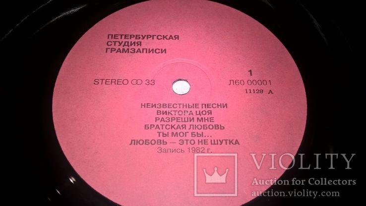 Кино. Виктор Цой (Неизвестные Песни) 1982-84. Пластинка. Оригинал., фото №4