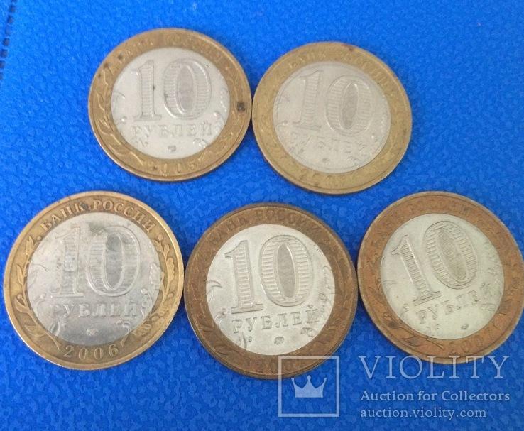 10 рублей 5 шт, фото №3