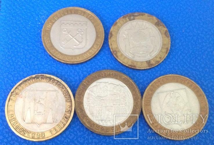 10 рублей 5 шт, фото №2