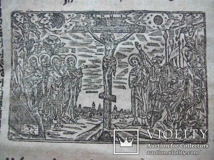 Триодь 1688 г. (Стародрук), фото №11