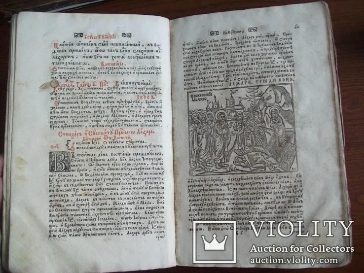 Триодь 1688 г. (Стародрук), фото №12