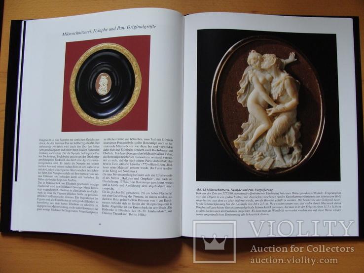 Mikrobilder. Wunder der Bildhauerkunst. Микрофотографии. Чудо-скульптура., фото №6