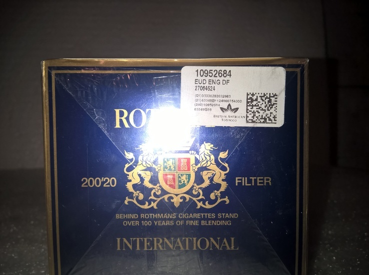Сигареты rothmans international купил сигареты оптом в москве мегаполис