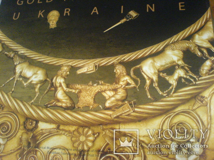 GOLD Treasure Ukraine, фото №4