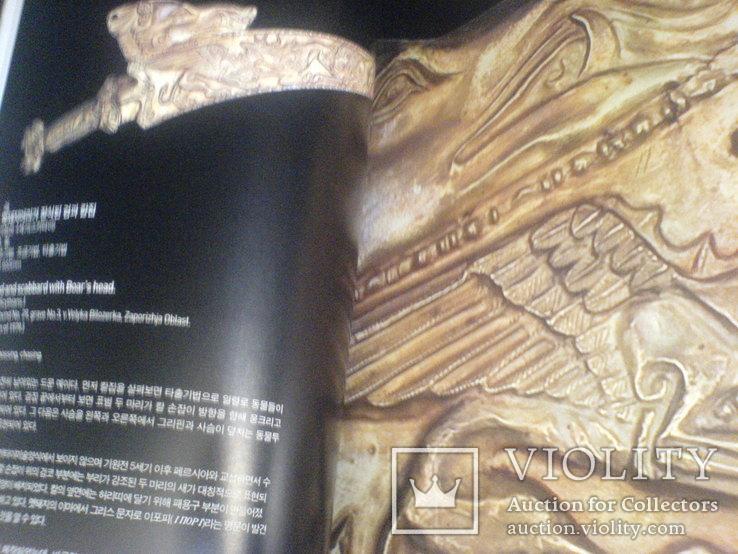 GOLD Treasure Ukraine, фото №12