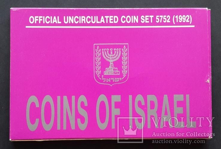 Израиль. Годовой набор 1992 года.