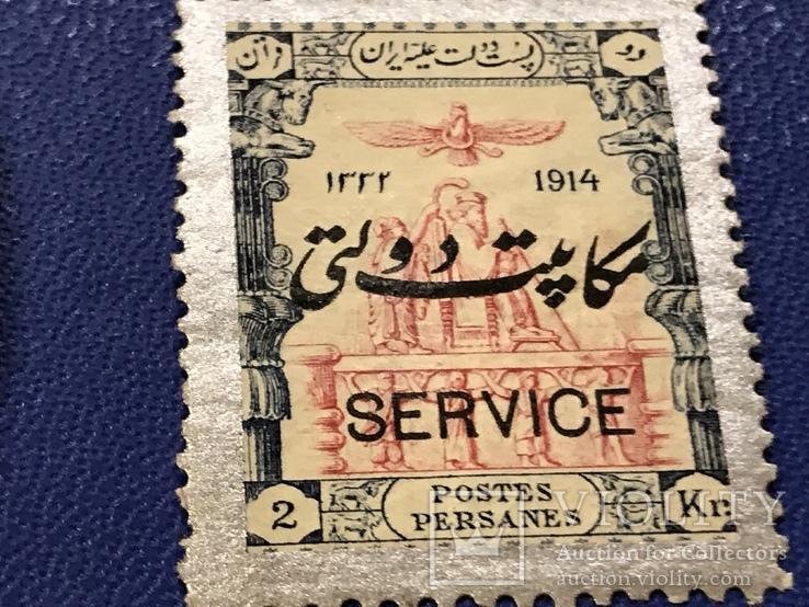 Персия . Подборка, фото №7