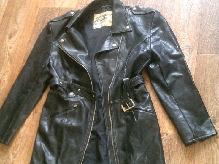 Fontaine Future - защитная куртка плащ