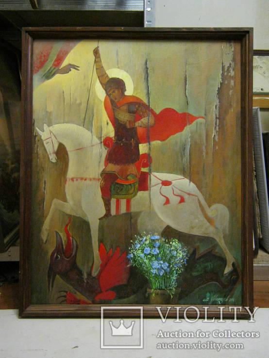Георгий Победоносец, фото №2